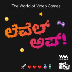 Ep. 101. ಲೆವೆಲ್ ಅಪ್! The World of Video Games
