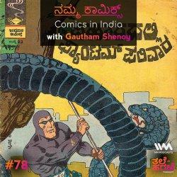 Ep. 78: ನಮ್ಮ ಕಾಮಿಕ್ಸ್. Comics in India.