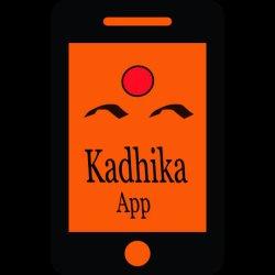 Nidhi: Kadhika App: Daily Malayalam stories for kids
