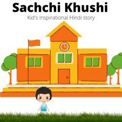 Kids in hindi story for Indian Stories,