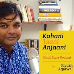 Ep33 Kahani -  Daadi Maa By Khushwant Singh