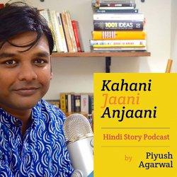 Ep40 Kahani -  Moh Ke Dhaage By Lucky Rajeev