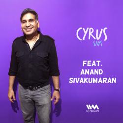 282: Feat. Anand Sivakumaran
