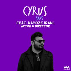 Ep. 679: feat. Kayoze Irani