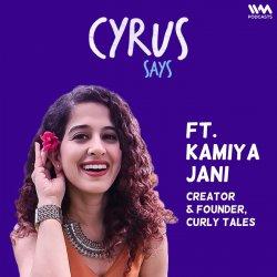 Ep. 704: feat. Kamiya Jani