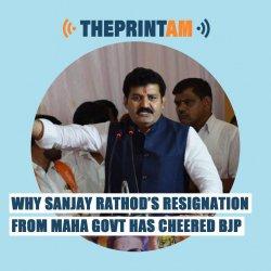 ThePrintAM: Why Sanjay Rathod's resignation from Maha Govt has cheered BJP