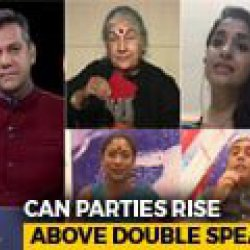 Sabarimala: Faith vs Gender Equality vs Politics?
