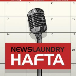 Hafta 291: Covid vaccine and community transmission, Bloomsbury India, and the NEET-JEE exam row