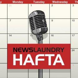 Hafta 295: Farm bills, state of the media, and the NCB's drug probe