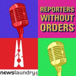 Reporters Without Orders Ep 151: The Arnab-Partho Chats