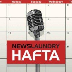 Chhota Hafta 328: MK Stalin, Bengaluru bed scam, government's 'positivity' spin