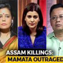 Assam Killings: Mamata Banerjee Links It To Citizens' List