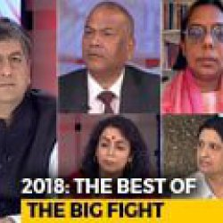 The Big Fight: Best of 2018