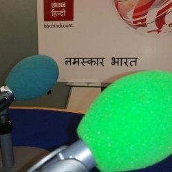 143: 7 जनवरी, दिन सोमवार का 'नमस्कार भारत' मोहम्मद शाहिद से सुनें.
