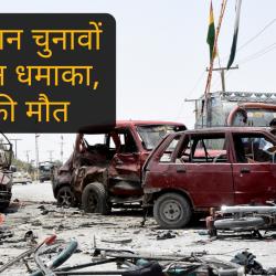 बुधवार,  25 जुलाई का दिनभर कार्यक्रम सुनिए राजेश जोशी से