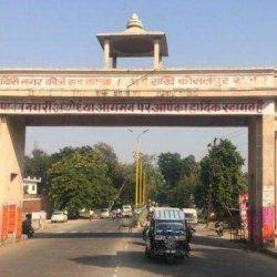 67: 23 नवंबर, शुक्रवार का नमस्कार भारत सुनिए आदर्श राठौर से