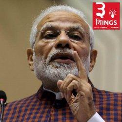50: बीजेपी भी कर रही कांग्रेस वाली राजनीति?