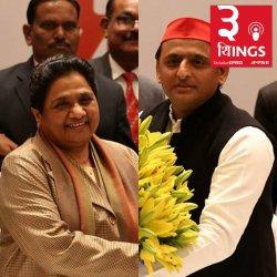 55: SP-BSP गठबंधन का क्या है चुनावी असर, यहां जानें