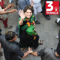 225: How will Priyanka Gandhi change things for the Congress?