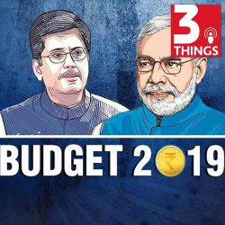 232: Budget Analysis
