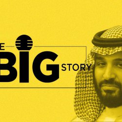120: What Can be Expected from Prince Salman on Anti-Terror Talks?