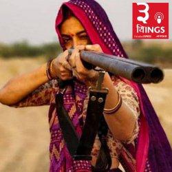 86: कृति सेनन और सुशांत सिंह राजपूत की फिल्म आमने-सामने