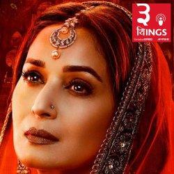 91: सिनेमाघरों में धूम मचा रही तापसी-अमिताभ की 'बदला', अब 'कलंक' का इंताजार