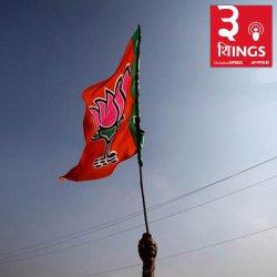 94: आम चुनावों में 5 टीमों में महामुकाबला! 4 क्षेत्रीय क्षत्रप देंगे मोदी को चुनौती