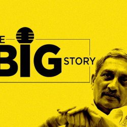 140: Remembering Manohar Parrikar - Politics, Personality & His Famous Scooter