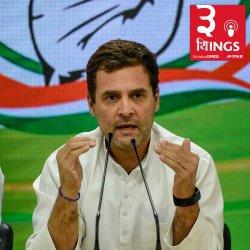 101: राहुल गांधी का ऐलान- 25 करोड़ गरीबों को हर साल देंगे 72 हजार रुपए