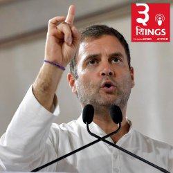 120: अवमानना केस में राहुल की मुश्किलें, ईवीएम पर फिर बरसे अखिलेश