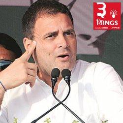 123:  'चौकीदार चोर है' पर राहुल ने फिर जताया खेद, कहा- खारिज करें अवमानना केस