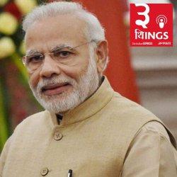 126: अयोध्या पहुंचे PM मोदी, लगवाए 'जय श्री राम' के नारे