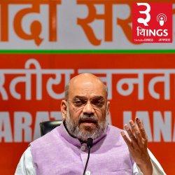 135: अमित शाह के रोडशो के बीच भड़की हिंसा पर राजनीति गर्म, BJP-TMC में आरोप-प्रत्यारोप