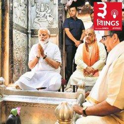144: नरेंद्र मोदी के शपथ समारोह के लिए PAK पीएम इमरान खान को नहीं भेजा गया न्यौता