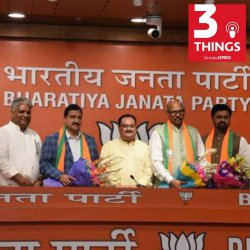406: 4 TDP MPs join BJP, tracking stolen phones by IMEI and Hard Kaur booked for sedition