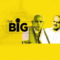 227: Resignations & Resorts: What is Happening in Karnataka Politics?