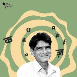 918: हिंदी दिवस:दुर्भाग्य आज हिंदी और उर्दू को धर्म से जोड़ दिया गया है
