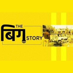 281: दिल्ली हिंसा- कपिल मिश्रा के पक्ष में दिल्ली पुलिस, 6 महीने की जांच पर सवाल