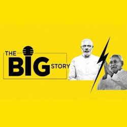 604: Is the BJP-JDU Alliance in Bihar Showing Signs of Discord?