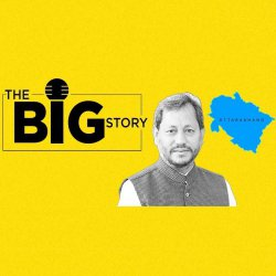 654: Why Has Uttarakhand Witnessed So Many Chief Ministers?