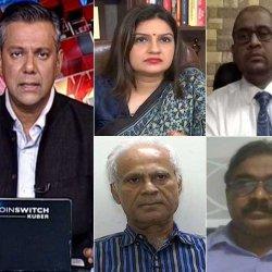 Aryan Khan Drugs Case: Impartial Inquiry Or Biased Investigation?