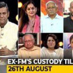 The P Chidambaram Court Battle
