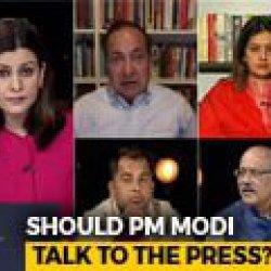 Should PM Modi Face The Press?