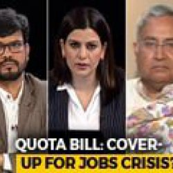Quota bill: Government cover-up for job crisis?