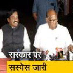 प्राइम टाइम: महाराष्ट्र में अगली सरकार की तस्वीर साफ नहीं