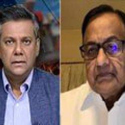 P Chidambaram On Massive Rise In Wholesale Inflation