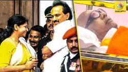 எதிர்பாராத நிகழ்வுகள் | Kalaignar Karunanidhi Funeral
