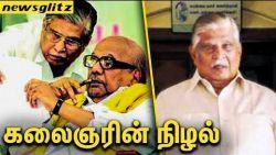 தனியாய் நிற்கும் கலைஞரின் நிழல் : The Man behind Kalaignar | Shanmuganathan Life Story