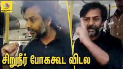 சிறுநீர் போக கூட விடல : Thirumurugan Gandhi Furious against Police & Modi